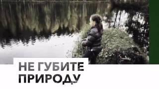 Озеро пыра рыбалка