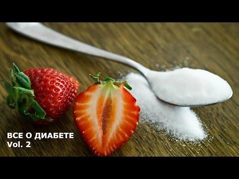 Гималайская соль при диабете