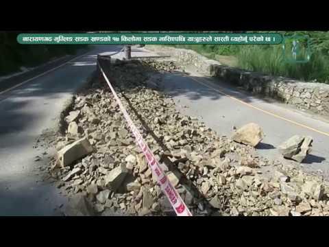 नारायणगढ–मुग्लिङ सडकखण्ड : १७ किलोमा सडक भासियो, यात्रुलाई सास्ती
