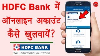 How to Open Account in HDFC Bank Online - ऑनलाइन HDFC बैंक में खाता कैसे खुलवायें - Download this Video in MP3, M4A, WEBM, MP4, 3GP