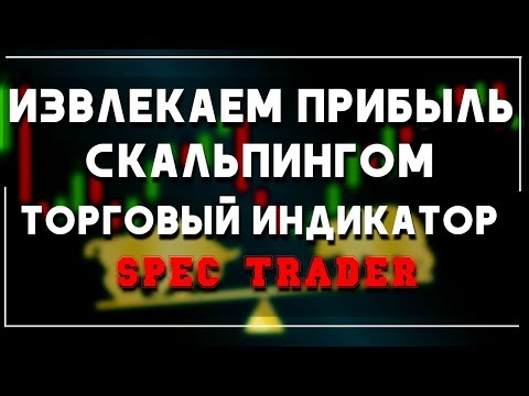 Обучение торговле бинарными опционами на iq option