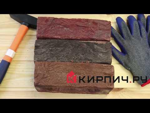Кирпич ручной формовки Нарма WDF 215x102x65 – 2
