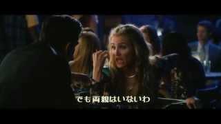 映画『ANNIE/アニー』キャメロン・ディアス歌唱シーン