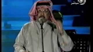 مازيكا ابوبكر سالم - حفلة الدوحة 2001 - سرقت النوم من داخل عيوني تحميل MP3