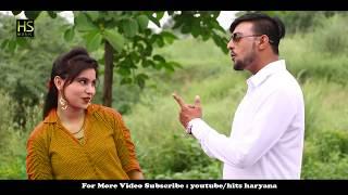 Dhai Din|| ढाई दिन||Amit Khanda||Full HD Brand New Haryanvi DJ Song