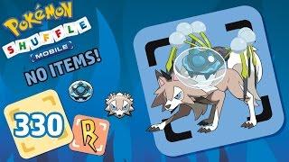 Araquanid  - (Pokémon) - Pokémon Shuffle Mobile - LYCANROC & ARAQUANID (No items) #MartesShuffleriano