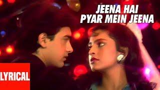 Lyrical Video: Jeena Hai Pyar Mein | Love Love   - YouTube