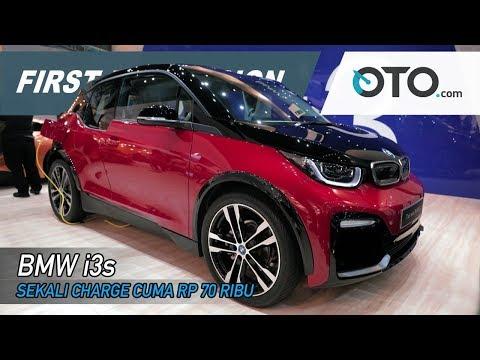 BMW i3s | First Impression | Mobil Listrik Imut | GIIAS 2019 | OTO.com