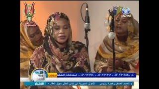 """تحميل اغاني سمية حسن وفرقة بنات السودان """"بالدلوكة"""" - ياعديلة يابيضاء MP3"""