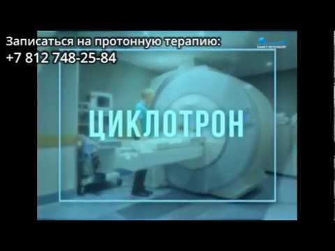 Лечение печени ульяновск