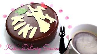 再現シリーズ ジブリ飯 【魔女の宅急便より】 キキケーキ の作り方 How To Make Kikicake Kiki's Delivery Service Ghibli Sweets