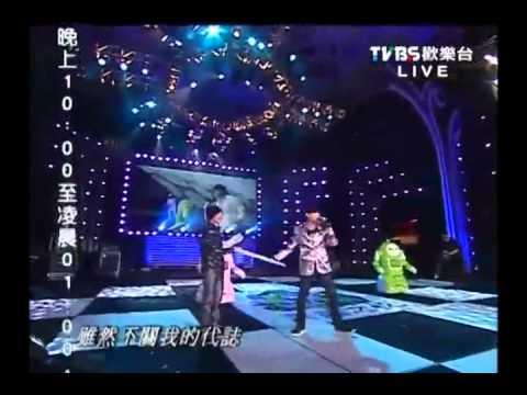 繽紛花博演唱會 - 周杰倫 Jay Chou - 好久不見 現場Live演唱版