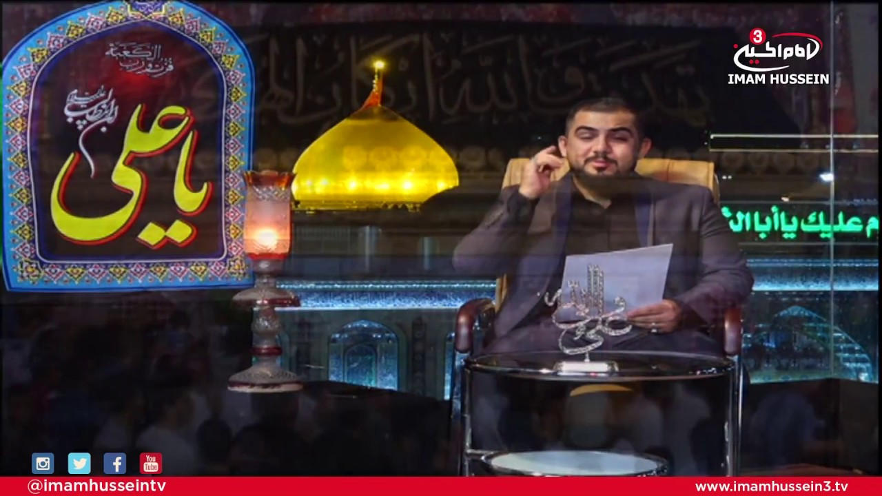 Martyrdom of Imam Ali I Night 4