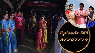 Kalyana Veedu   Tamil Serial   Episode 369   01/07/19  Sun Tv  Thiru Tv