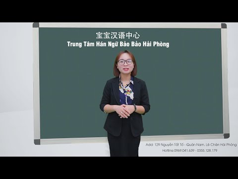 Học Tiếng Trung - Chủ đề mua sắm quần áo