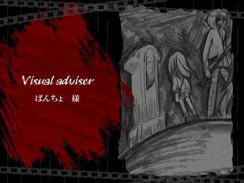 【実況】 殺戮の天使 part5 【てんもこ】