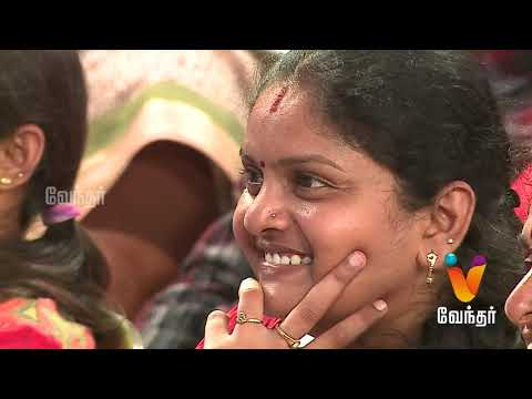 Ithu Unga Medai 16-10-2016 Vendhar TV