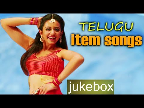 Telugu Full Josh Video Songs || Item Songs Jukebox || Latest Movies - 2018
