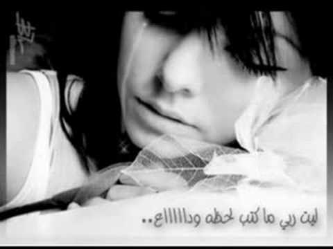 هلا شعبان قالو فيا hala cha3ban