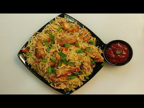 Chicken fried rice chicken fried rice recipe in hindi by farheen chicken fried rice chicken fried rice recipe in hindi by farheen khan fried rice restaurant style ccuart Images