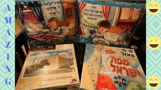 Best Judaica Store In Texas