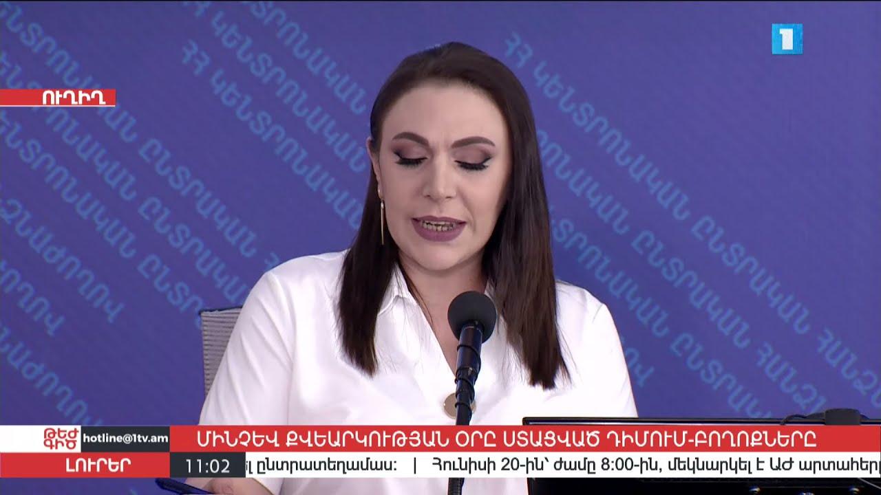 Ընտրությունները նշանակվելու օրվանից մինչև քվեարկության օրը ԿԸՀ-ում ստացվել են 173 դիմում, բողոք և միջնորդություն