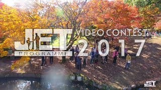 JET Programme Video Contest 2017 Compilation