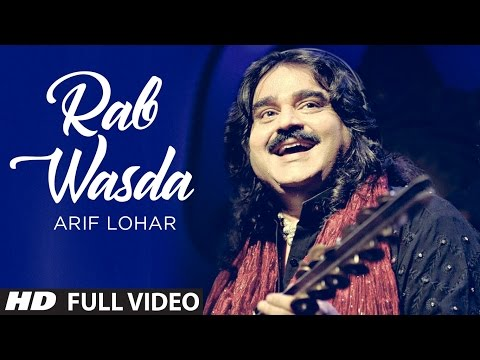Rab Wasda Dildar  Arif Lohar Prince Ghuman