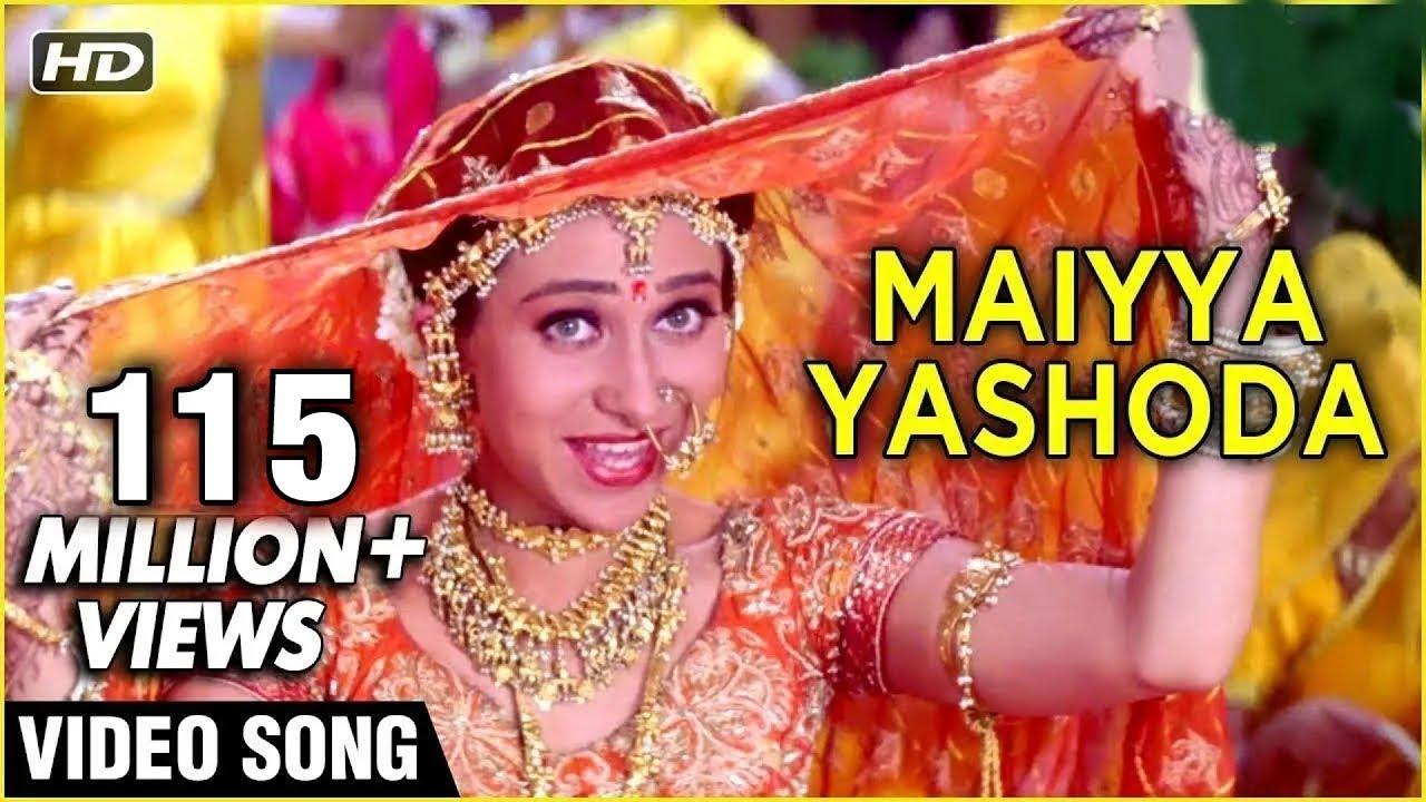 Maiyya Yashoda -  Song | Hum Saath Saath Hain | Kavita Krishnamurthy | Alka Yagnik - Alka Yagnik - Kavitha Krishnamurthi - Anuradha Paudwal, Lyrics in hindi