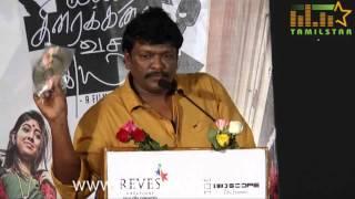 Kathai Thiraikathai Vasanam Iyakkam Success Meet Part 2