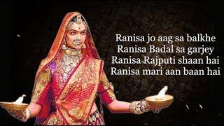 Rani sa Padmavati song lyrics - YouTube