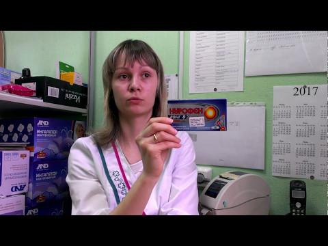 Новейший препарат для лечения аденомы простаты
