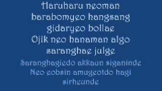 G NA   Kiss Me with lyrics (Playful Kiss OST)