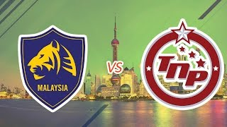 [24.07.2016] Malay Tigers vs ThaiLand TNP [EACC 2016 - Bán Kết 2]