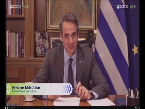 Ψηφιακή συζήτηση για τον παγκόσμιο ρόλο του ΟΟΣΑ, είχε ο πρωθυπουργός Κυριάκος Μητσοτάκης