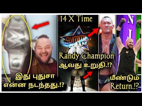 The Fiend Championship மாற்றாதது ஏன்.? Randy Orton Champion ஆவது உறுதி.!? மீண்டும் Tyson Retun/WWT