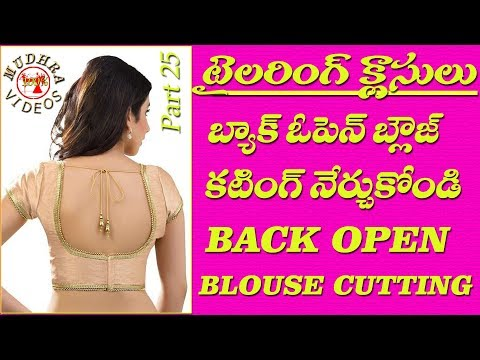back open blouse cutting # back hook blouse # DIY # part 25