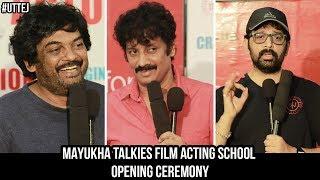 Mayukha Talkies Film Acting School Opening Ceremony | Full Event | Uttej | Puri Jagannadh
