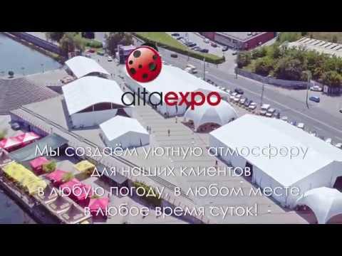 """Фото Презентационный видеоролик для компании """"Alta-Expo"""" на мероприятии Book Space"""
