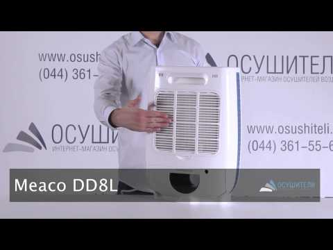 Видеообзор осушителя воздуха Meaco DD8L