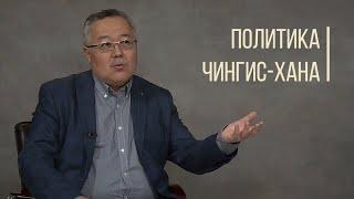 Как Чингизхан перекроил казахские племена