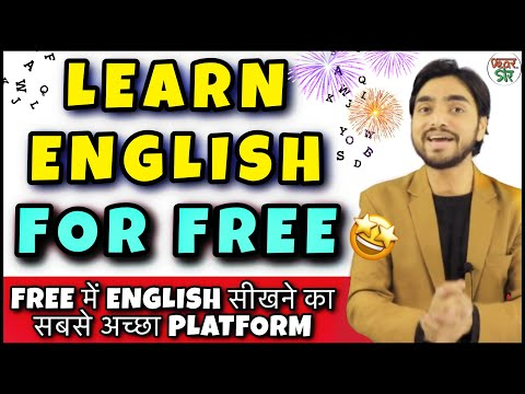 Duolingo | Learn English For Free | 30 Crore Students learned | Free Spoken English App