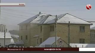 В Казахстане ипотека может подешеветь до фантастических пяти процентов