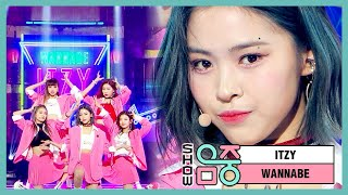 Music Core EP675