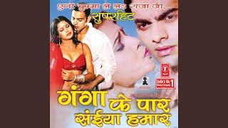 Chal Re Chiraiya Chhod De Theekana - YouTube