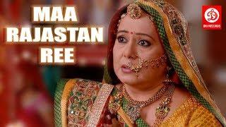 Maa Rajastan Ree    Rajasthani Super Hit Full Movie