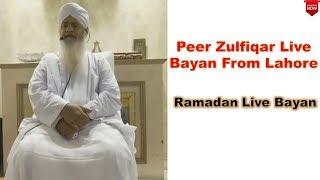 peer zulfiqar ahmad naqshbandi bayan 2019 ramzan - Thủ thuật