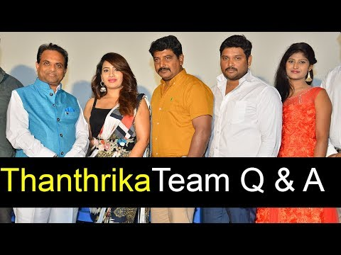 thanntrika-movie-team-pressmeet