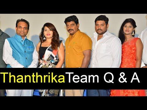 thanntrika-movie-team-pressmeet
