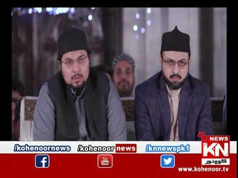 Roshni 10 May 2020| Kohenoor News Pakistan